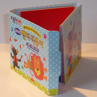 Handy Pack Ideal Little Starter Pack for Craft and Origami