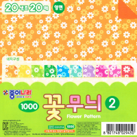 20 Sheets Flower Pattern Paper No. 2
