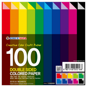 100 Sheets Double Sided Origami Paper