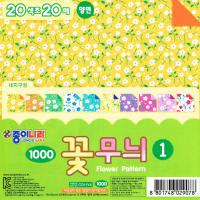 20 Sheets Flower Pattern Paper No. 1