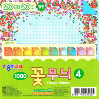 20 Sheets Flower Pattern Paper No. 4