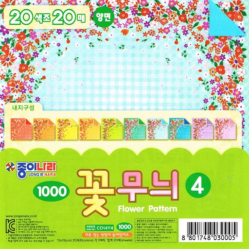 20 Sheets Flower Pattern Paper No. 4