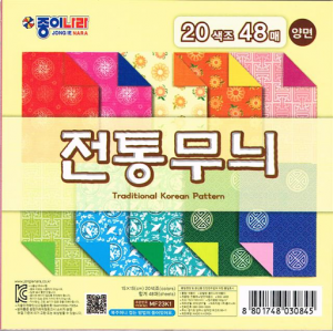 48 Sheets Traditional Korean Pattern Origami Paper 15 cm Square
