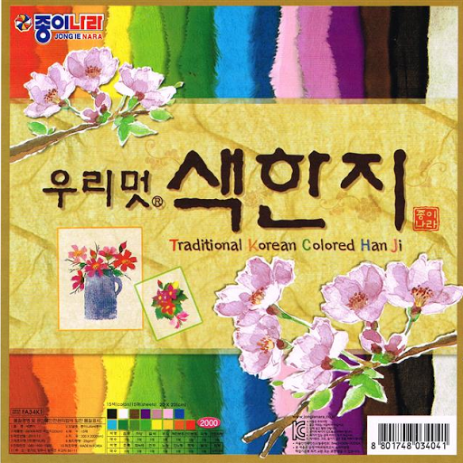 10 Sheets of traditional Korean Hanji Paper in 10 Colours
