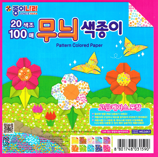 100 Sheets Flower Pattern Origami Paper in Case