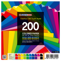 200 Sheets Single and Double Sided 15 cm Origami Paper