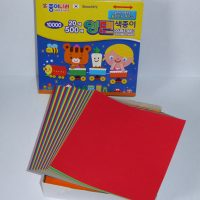 500 Sheets 20 Colours Origami Paper in a Slide Out Case