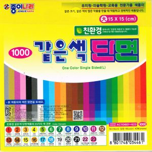 30 Sheets  15 cm Dual Sided Paper