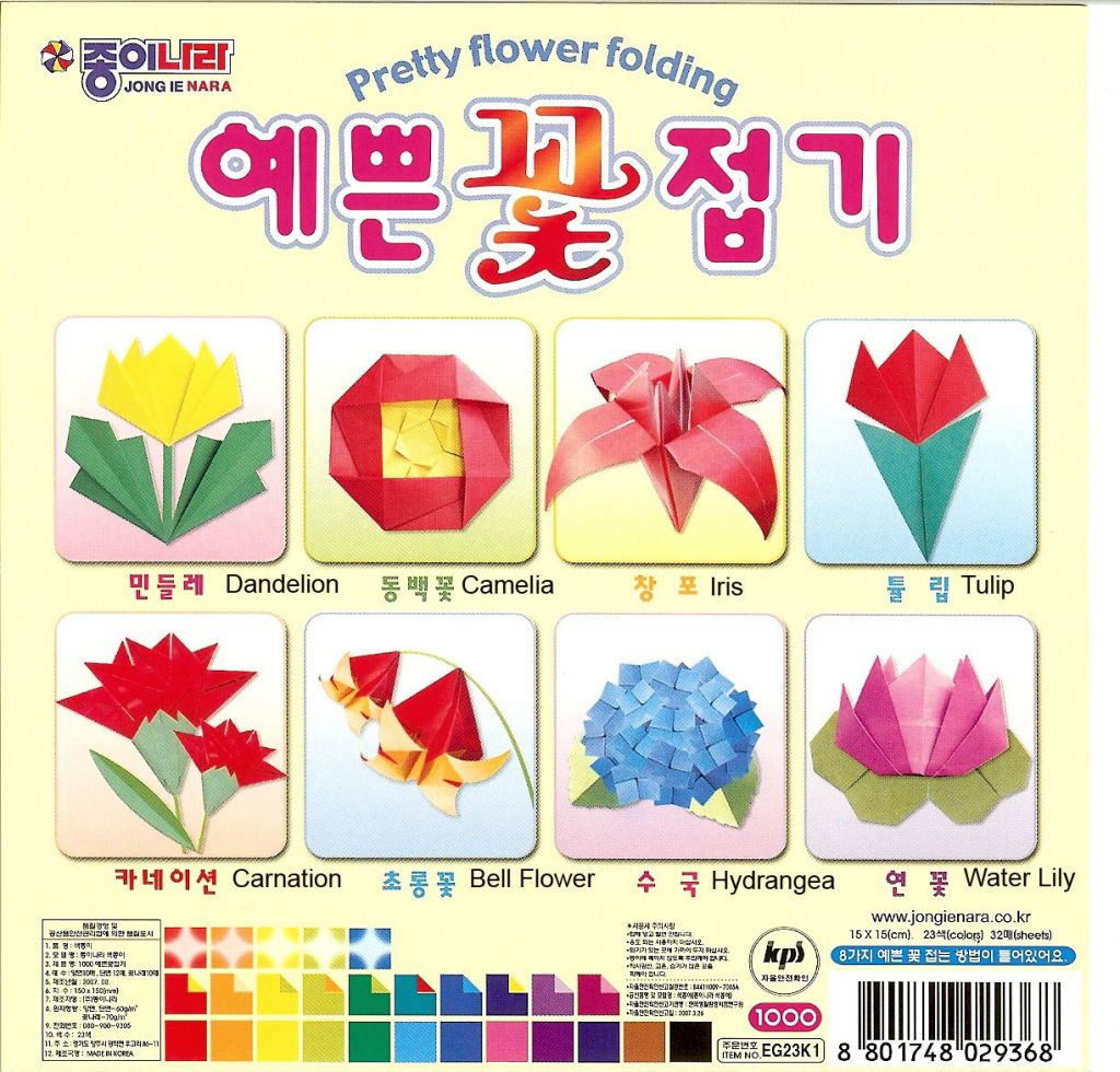Pretty Flower Folding 'Say it with Flowers' a Flower Folding Craft Kit