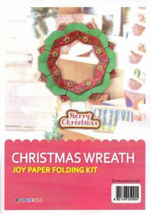 Christmas Craft Kits-Ideal Stocking Fillers or Xmas Tree Presents