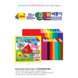 Origami paper colored product image