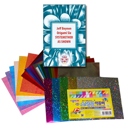 Special Coloured paper plus 'Don't Fold Under Pressure' ebook
