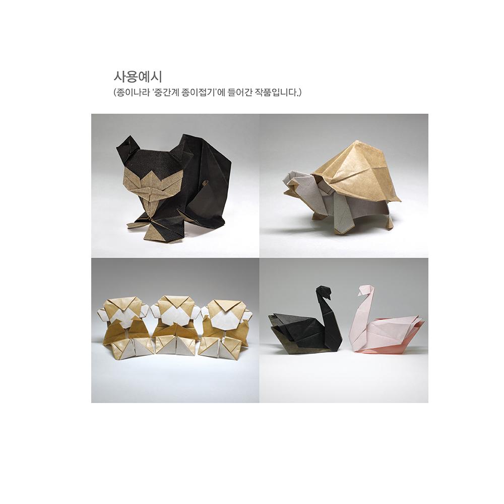 Papier-D'Amour product image